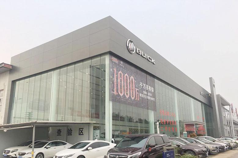 广州别克4S店引进优道开展涡轮增压清洗项目